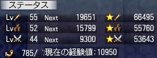 変換 ~ 112309 180705