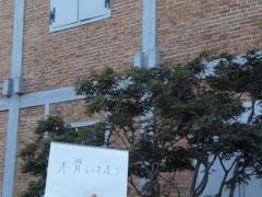 0909_富岡製糸場 (6)