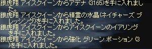 LinC1401-5.jpg