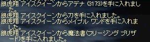 LinC1403-5.jpg