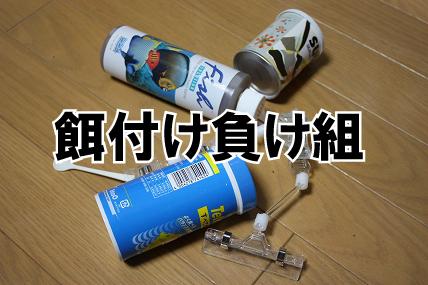 IMG_76491.jpg