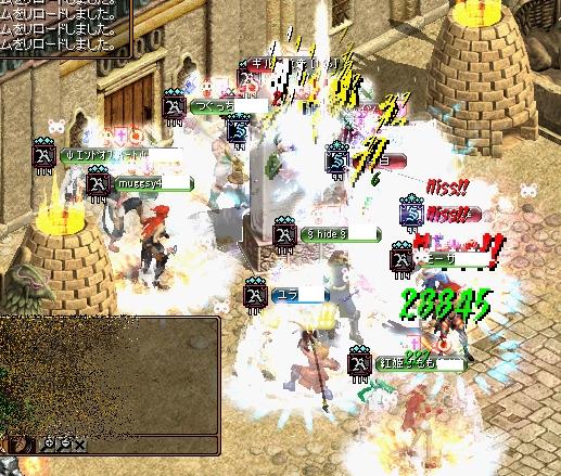12月12日攻城戦3