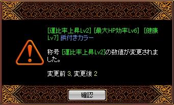 1月1日まりお6