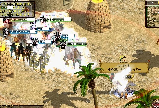 1月16日攻城戦4