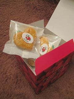 樹杏クッキー