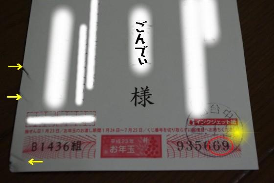 IMGP6861.jpg