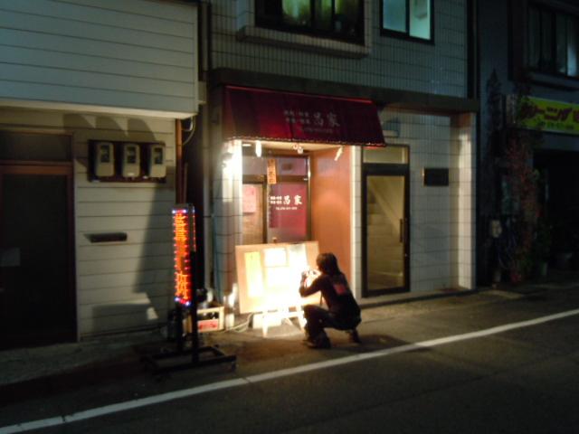 001_20111024163510.jpg