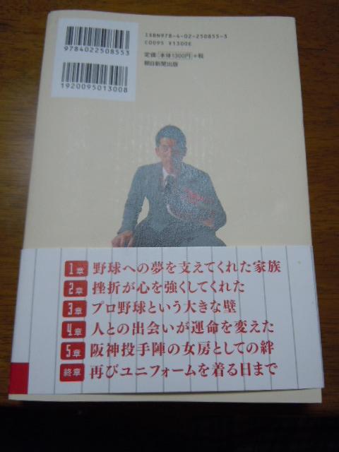 002_20110726223731.jpg