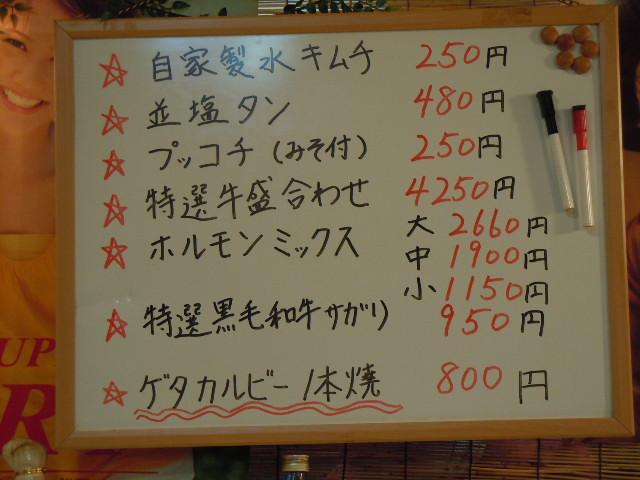 005_20111024163431.jpg