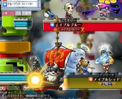 モンカニ格闘!!