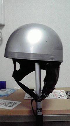 旧ヘルメット