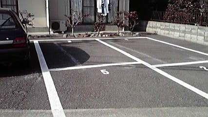 駐車場 袋地