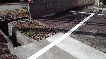 駐車場 溝