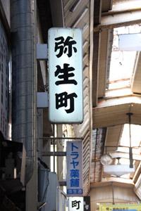 091101-3.jpg