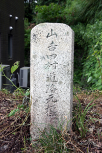 091215-1.jpg