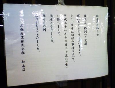 091227-4.jpg