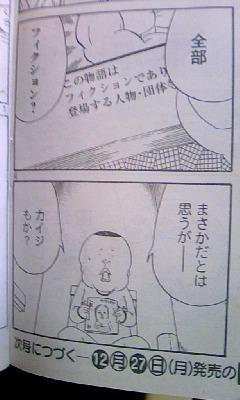 moblog_abda84e3.jpg