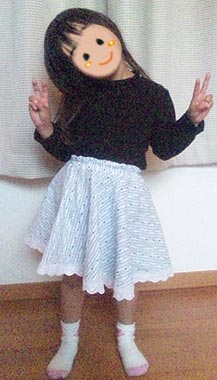 スカート着用