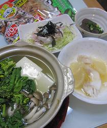 湯豆腐、鯛の柚子味噌