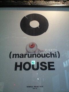 091118mmpmedamaoyajimarunouchihouse.jpg