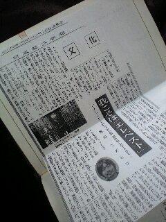 091206mmpkiji.jpg