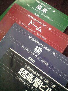 100127mmpbooks.jpg