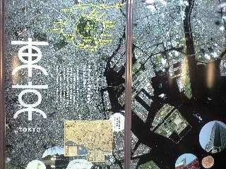 20100330mmp丸の内地球市民ギャラリー3