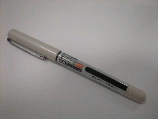 100513mmp白い筆ペン