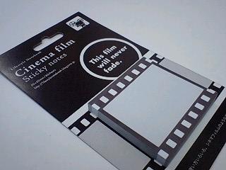 20100602mmpシネマフィルム付箋