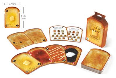 トーストトランプ