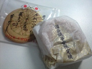 国会議事堂限定お菓子3