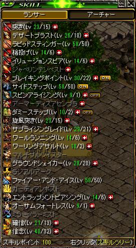 RedStone 10.01.12[01].bmp