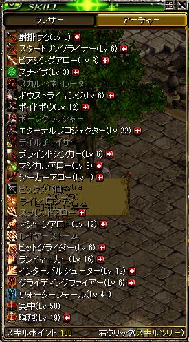 RedStone 10.01.12[02].bmp