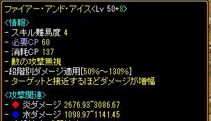 RedStone 10.01.12[22].bmp