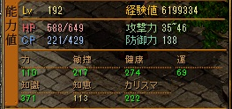 RedStone 10.01.12[40]