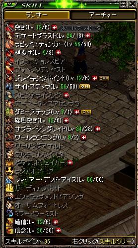 RedStone 10.01.12[35]