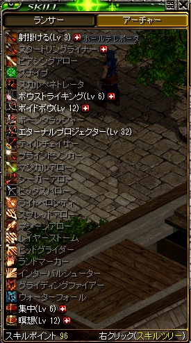 RedStone 10.01.12[36]