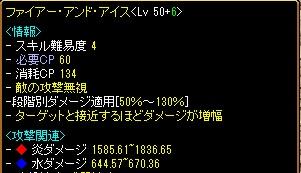 RedStone 10.01.12[26]