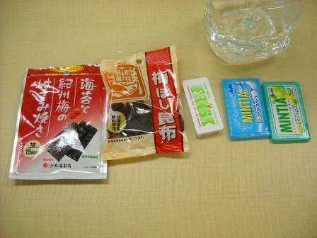 禁煙補助食品