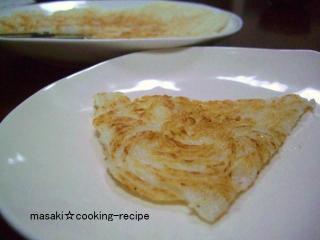 長芋のうす焼き