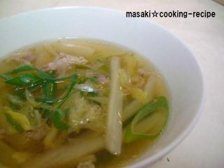 白菜と豚肉のしょうがスープ