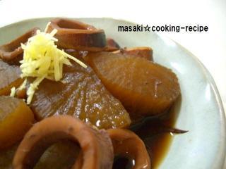 大根 と イカ の 煮物 人気 レシピ
