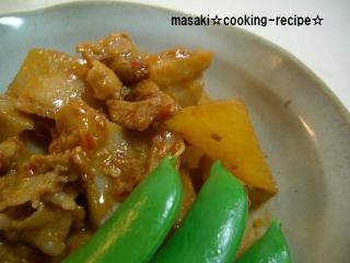 根菜の辛味噌煮