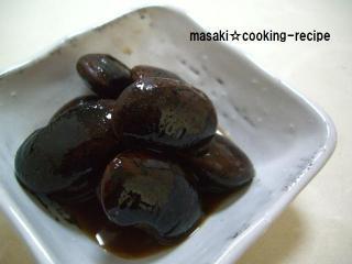 花豆の黒砂糖煮