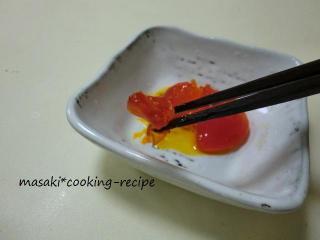 卵黄の味噌漬け2
