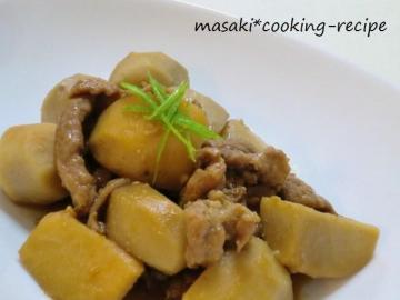里芋と豚肉