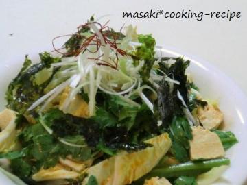 101223生春菊の韓国風サラダ