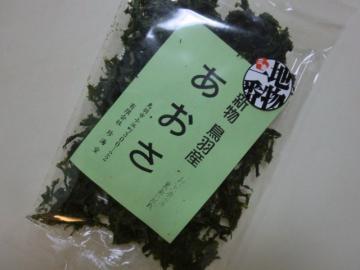 110114磯豆腐①