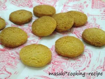 110508アーモンドプードルのクッキー