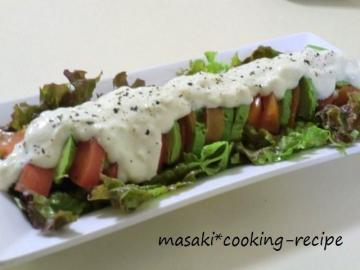 111002【豆乳ヨーグ】アボカドとトマトサラダ